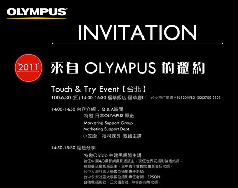 Invitation card launching event purplemoon invitation card launching event invitation samples stopboris Image collections