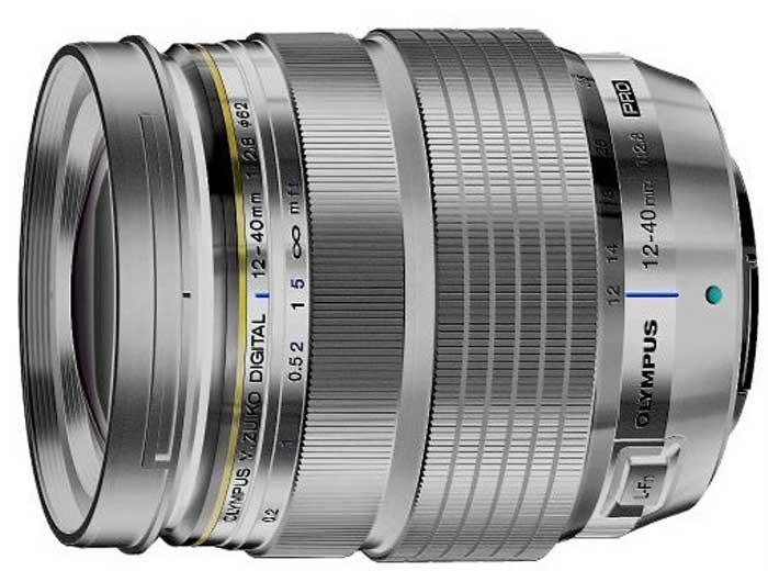 Silver_pro_12-40mm