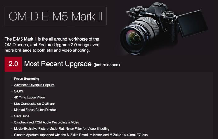E-M5II